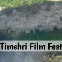 RACA x CAFA = The Timehri Film Festival